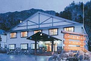 旅館白根荘